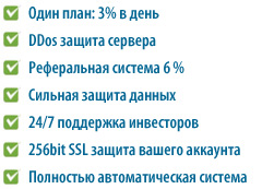 http://worldinvestments.narod.ru/Other/clip_image002.jpg
