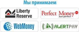 http://worldinvestments.narod.ru/Other/financoeps.jpg